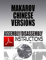 Makarov Chinese Versions Assembly/Disassembly Instructions Download