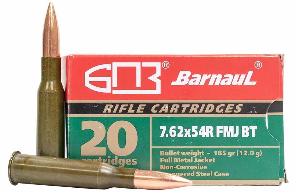 Mosin Nagant Ammo Best 7 62x54r Options 2021 Gun Digest