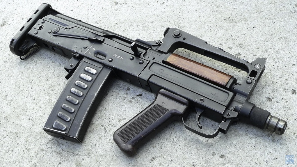 The Russian Special Purpose Weapon Complex OC-14 Groza is based on the AK-74 and preceded Armenian or Ukrainian variants. However, it is produced in very small runs.